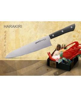 Harakiri virtuvinis šefo peilis