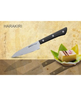 Pagalbinis peilis Harakiri