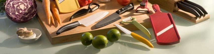 virtuvės reikmenys ir įrankiai